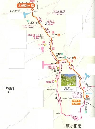 01木曽駒ヶ岳ルート図.JPG