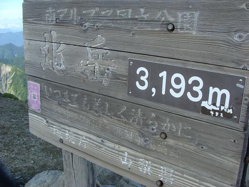 DSC03641.PNG