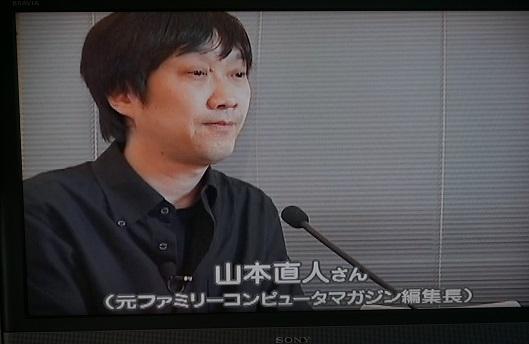 ザ・裏技 (10).jpg