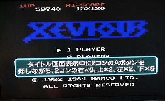 ザ・裏技 (11).jpg
