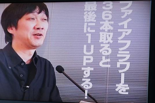 ザ・裏技 (12).jpg