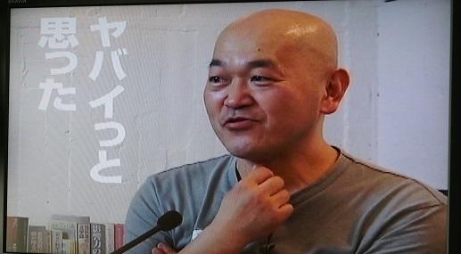 ザ・裏技 (22).jpg