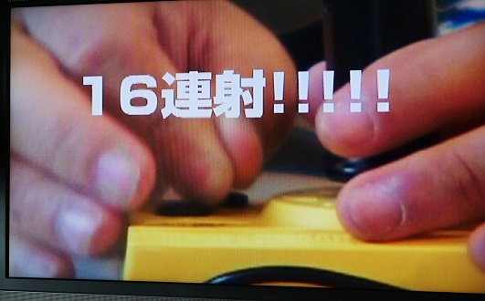 ザ・裏技 (23).jpg