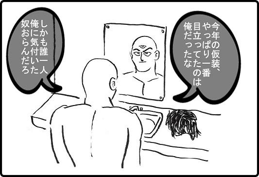 ハロウィン (3).jpg