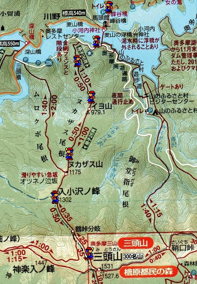三頭山地図(登り).jpg