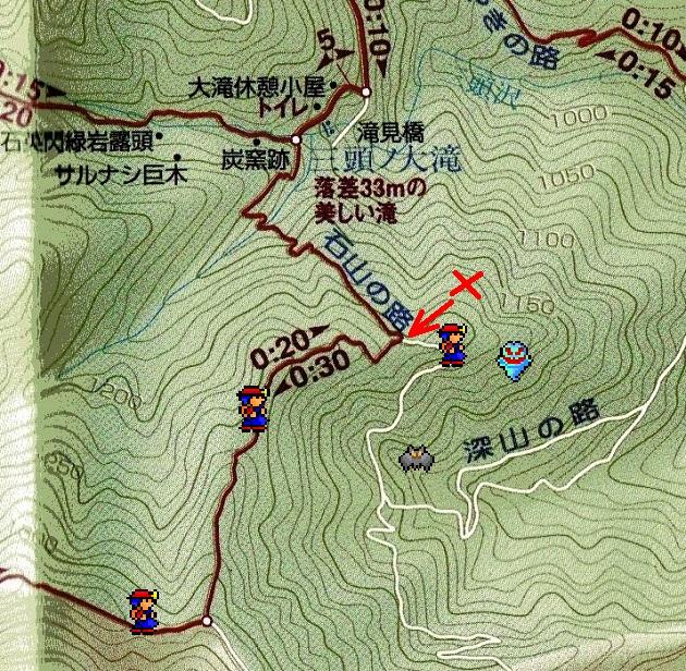 三頭山拡大図1.jpg