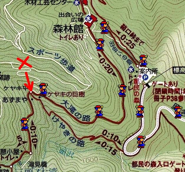 三頭山拡大図2.jpg