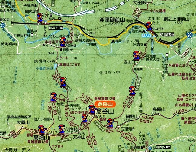 倉岳山地図.jpg