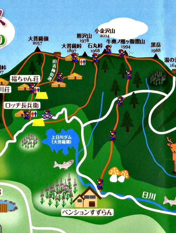 小金沢嶺ルート.jpg