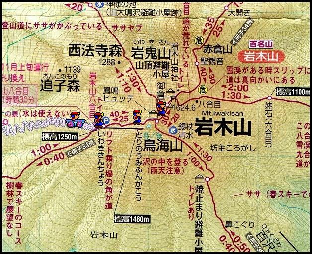 岩木山地図.jpg