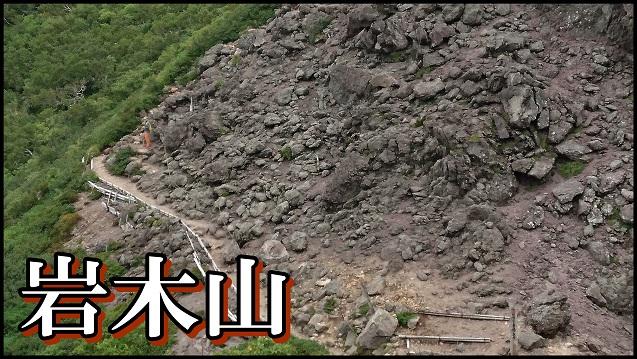 岩木山_表紙.JPG