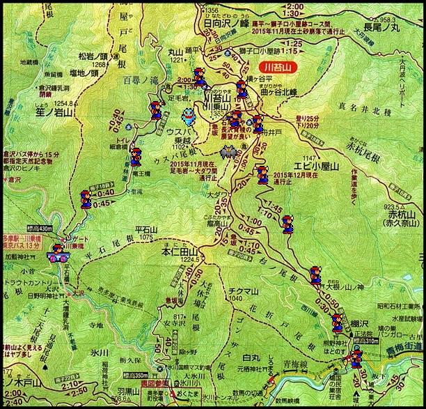 川苔山地図.jpg
