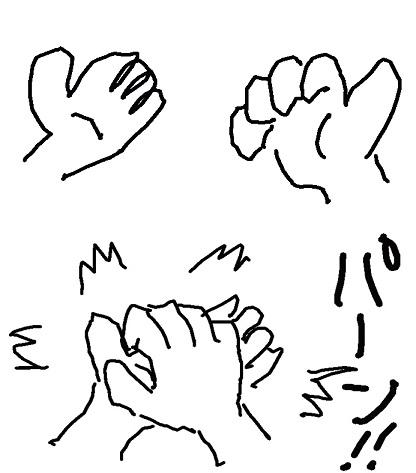 手の叩き方.jpg
