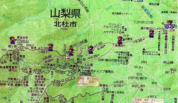 日向山地図.jpg
