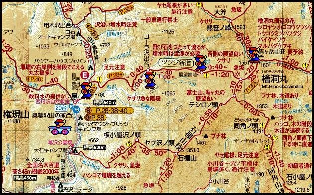 檜洞丸地図.jpg