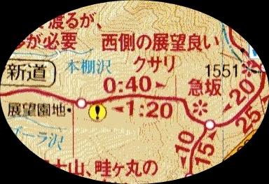 檜洞丸_山と高原地図誤記.jpg