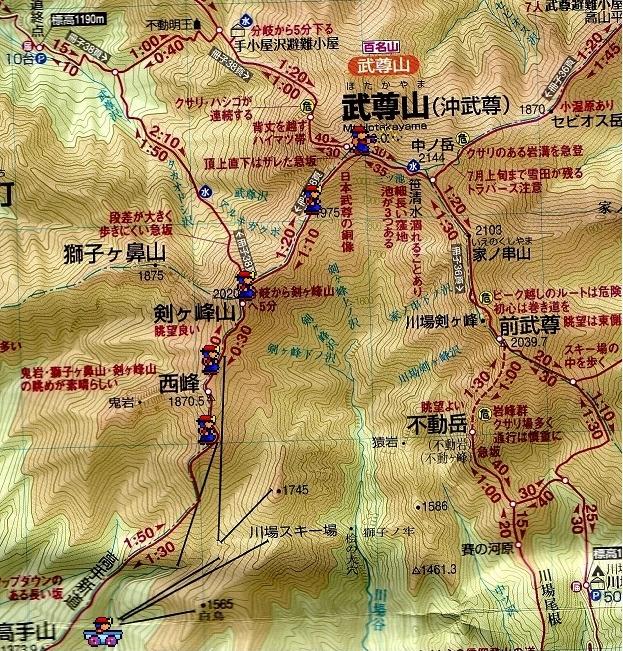 武尊山地図.jpg