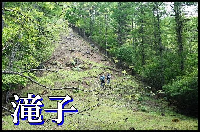 滝子山表紙.JPG