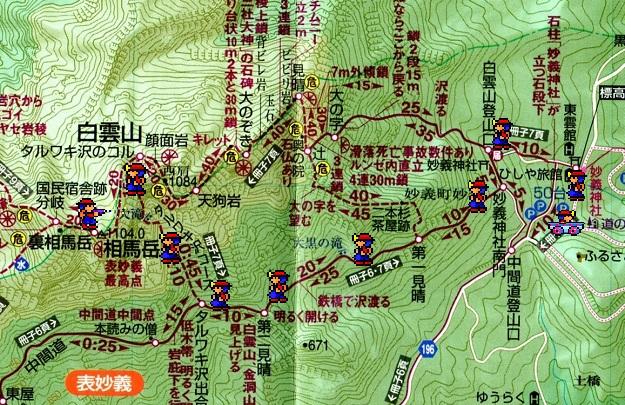 相馬岳地図①.jpg
