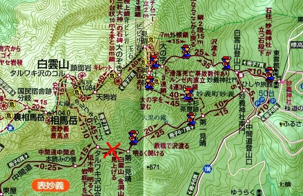 相馬岳地図②.jpg