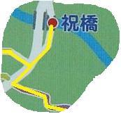 祝橋.jpg