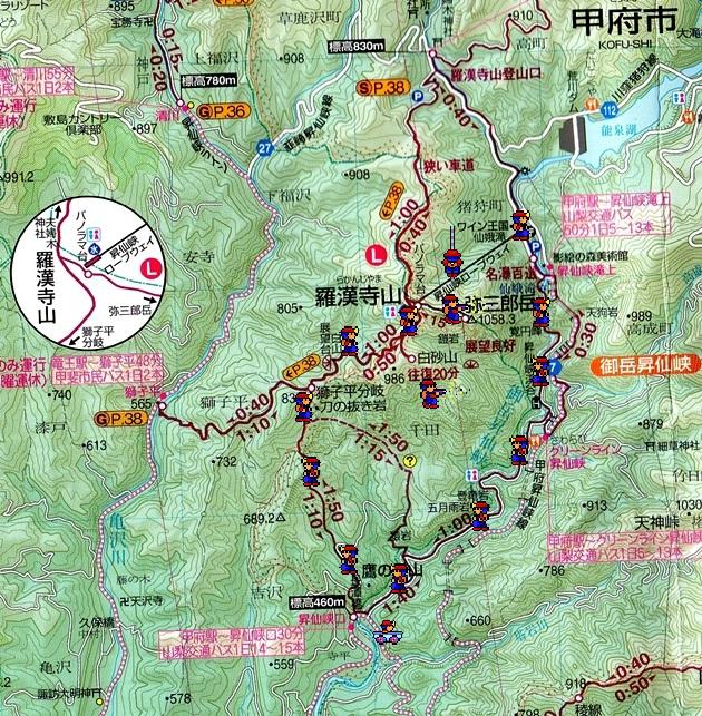羅漢寺山地図.jpg