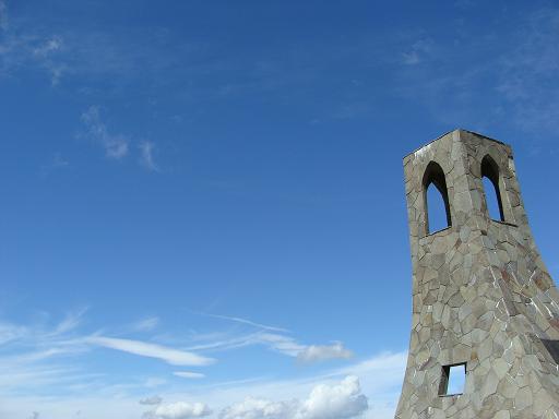 美しの塔だっぺ.png