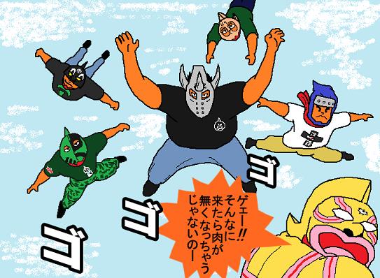 肉オフ漫画12.png