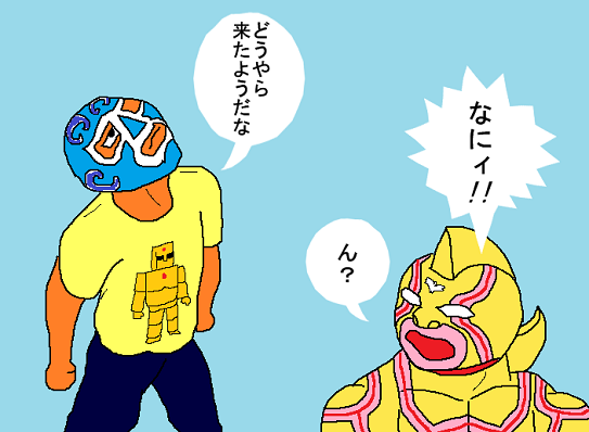 肉オフ漫画8.png