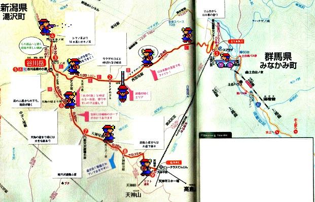 谷川岳コースマップ.jpg