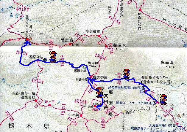 那須岳地図【一日目】.jpg