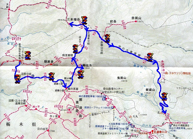 那須岳地図【二日目】.jpg