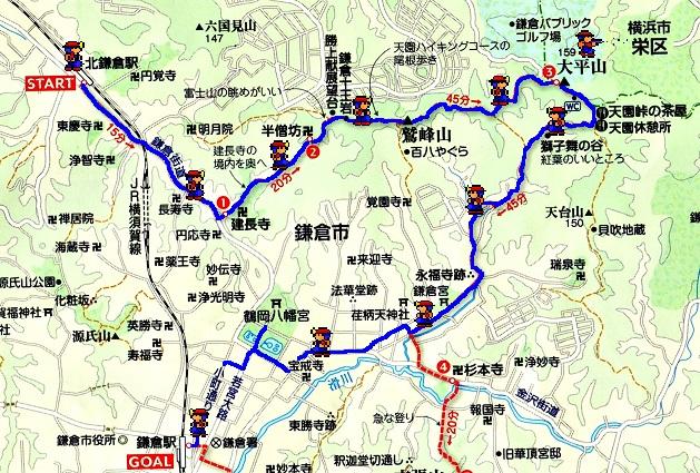 鎌倉アルプス地図.jpg