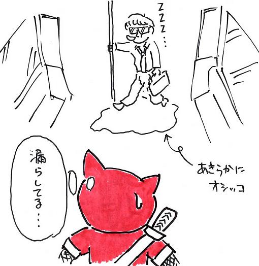 電車変④-3.png