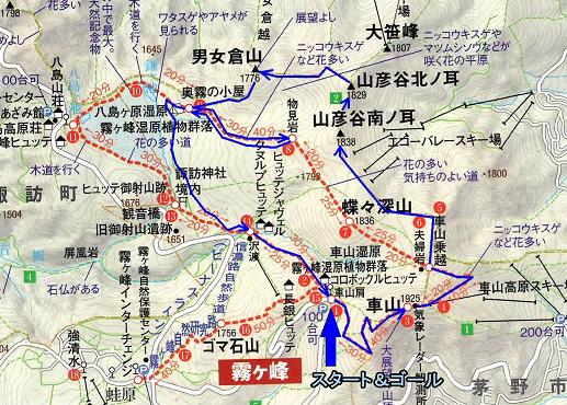 霧ケ峰地図.PNG