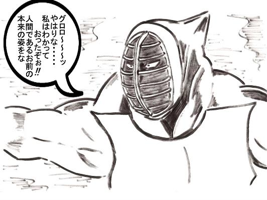 魔4.PNG