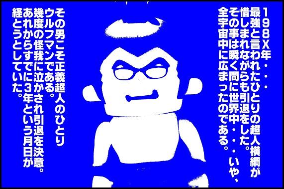 C (1).jpg