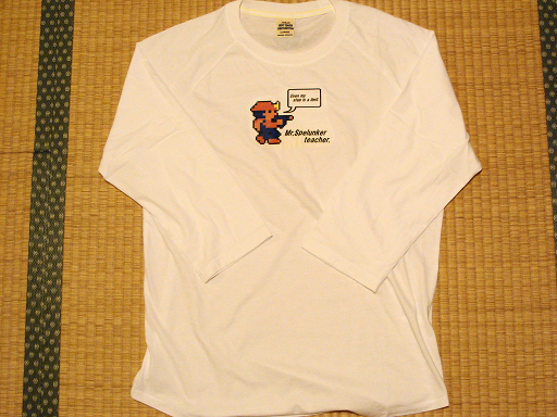 Tシャツ前面.PNG