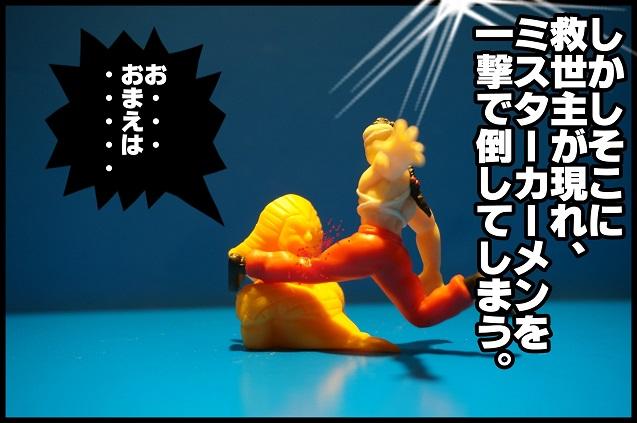 Vol 12_⑩.JPG
