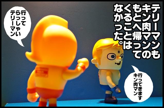 Vol 12_⑭.JPG