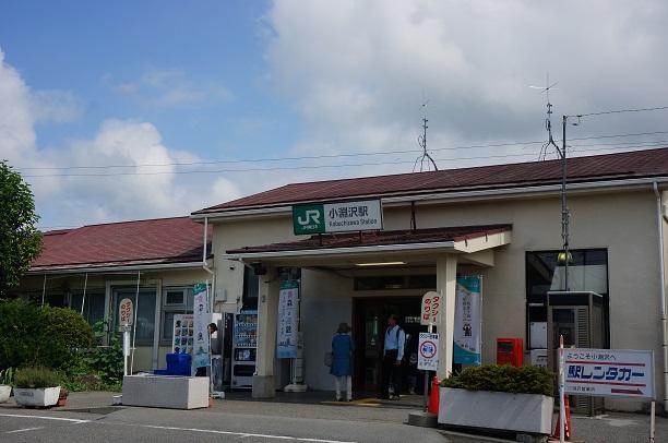 YATSU_1DAY 001.JPG