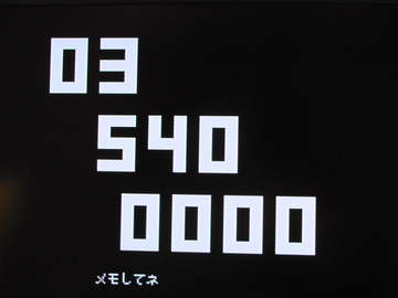 トキメキHS 007.jpg
