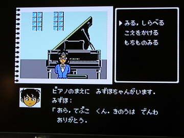 トキメキHS 014.jpg