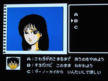トキメキHS 026.jpg