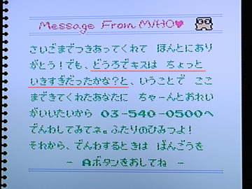 トキメキHS 041.jpg