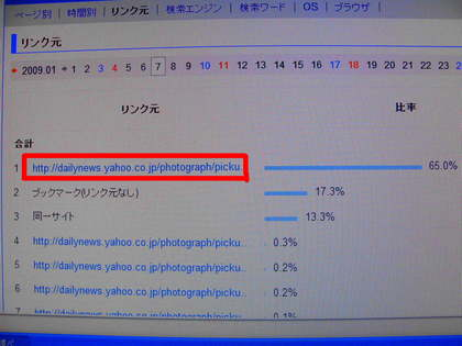 画像 018-2.jpg