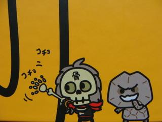 肉絵本 006.jpg