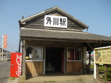 銚子ツーリング 024.jpg