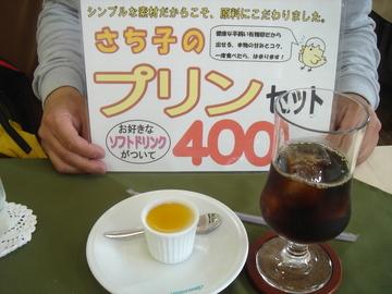 銚子ツーリング 033.jpg
