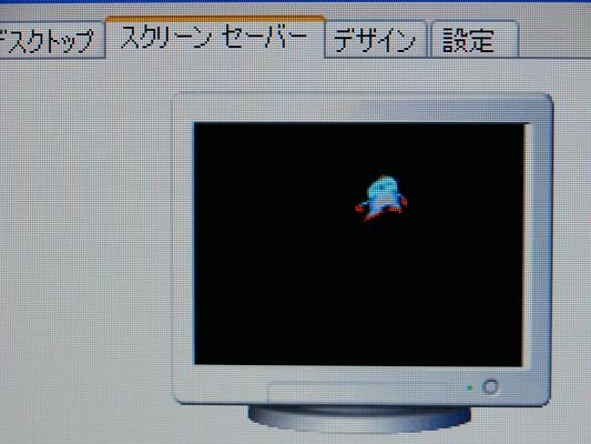 niku aicon 006.jpg